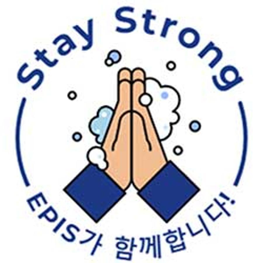 스테이 스트롱(Stay Strong), EPIS가 함께합니다! 대표이미지