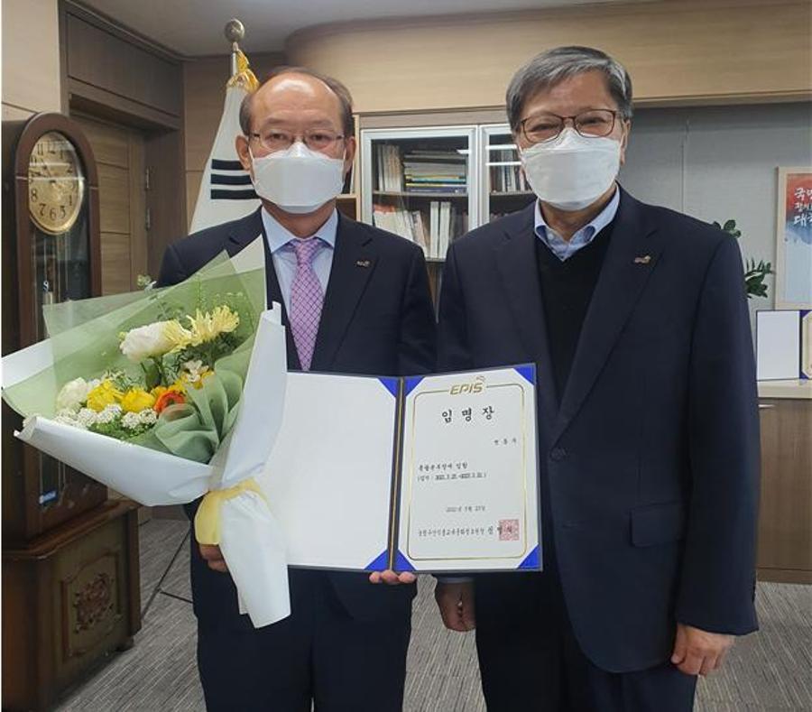 변동주 신임 총괄본부장 취임